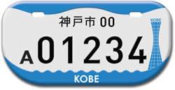 神戸デザインハブ